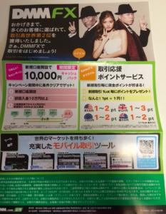 スクリーンショット 2014-06-29 17.09.26
