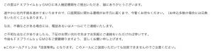 スクリーンショット 2014-06-21 19.39.57