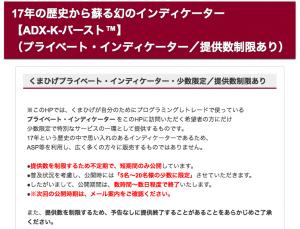 スクリーンショット 2014-07-22 2.10.18