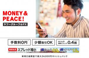 スクリーンショット 2014-07-01 20.35.53