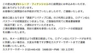 スクリーンショット 2014-11-25 20.15.04