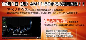 スクリーンショット 2014-11-23 18.11.18