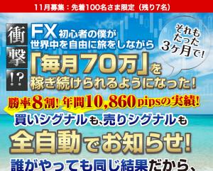 スクリーンショット 2014-11-23 18.13.19