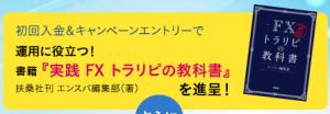 スクリーンショット 2015-09-18 16.41.30