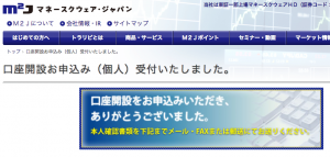 スクリーンショット 2015-09-05 18.40.35