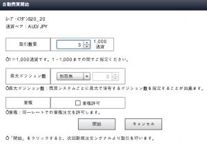 スクリーンショット 2015-09-04 14.59.17