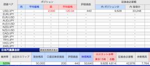 スクリーンショット 2015-09-09 16.44.39