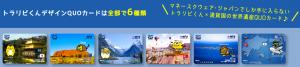スクリーンショット 2015-09-18 16.36.54