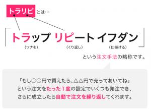 スクリーンショット 2015-09-05 18.47.01