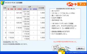 スクリーンショット 2015-09-08 14.44.33