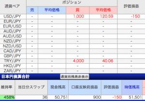 スクリーンショット 2015-09-16 23.47.51