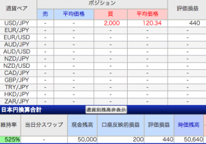 スクリーンショット 2015-09-17 0.38.00