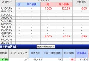 スクリーンショット 2015-10-05 13.39.09