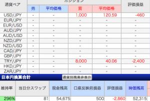 スクリーンショット 2015-10-01 16.56.18