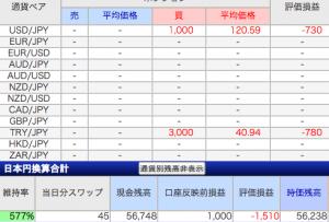 スクリーンショット 2015-10-08 8.54.46