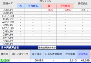 スクリーンショット 2015-11-18 14.50.54