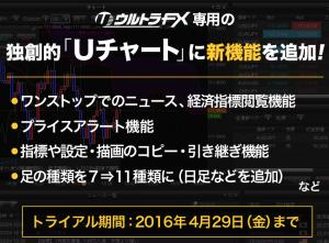 スクリーンショット 2016-03-14 17.05.52