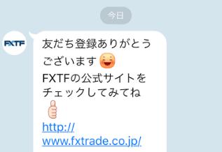 FXTF LINE